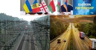 Программа Евросоюза по развитию инфраструктуры в Беларуси