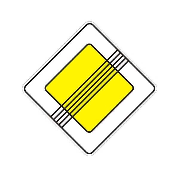 Указатель дорожный 2.2 - Конец главной дороги