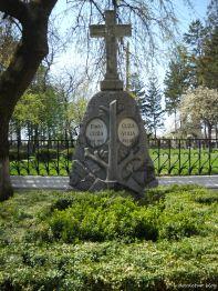 Piatra funerara Cuza: tatal si fiul