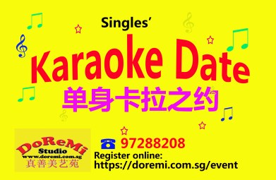 Single event, Singles' karoake date, 单身卡拉之约