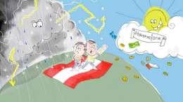 Steuerreform