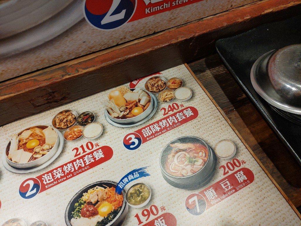 板橋大遠百大食代美食街韓本家韓式料理   記錄生活的美好