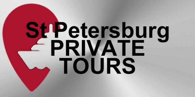 St Petersburg Private Tours