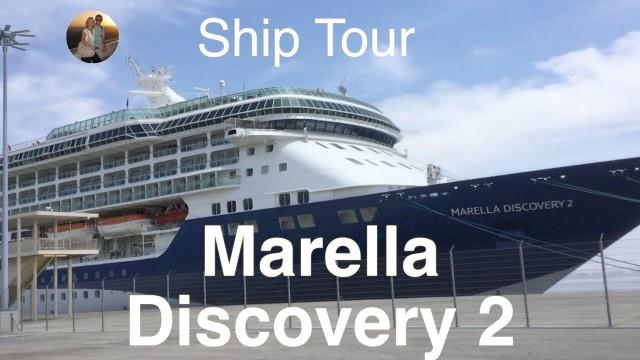 MARELLA DISCOVERY 2 ship tour made for Doris Visits