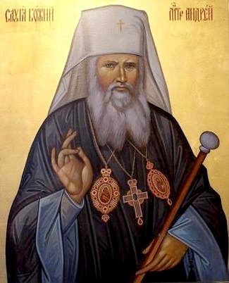 Prayer for the Beatification of the Servant of God Metropolitan Andrey (ENG/UKR)