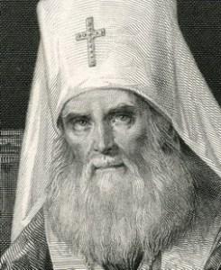 Святитель Филарет