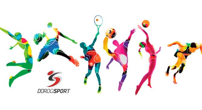 Tagdíj-támogatásra pályázhatnak a dorogi sportolók