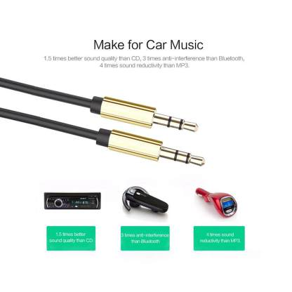Premium 3.5mm (male) to 3.5mm (male) Audio Jack Plug Stereo Aux Lead Wire Cable - Black/Gold