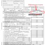 Tax Filing Certification Tips