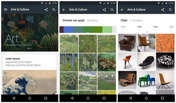 Arts and culture Google app