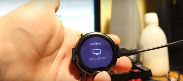 Xiaomi Amazfit fastboot mode