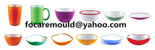 molde de cocina de dos colores