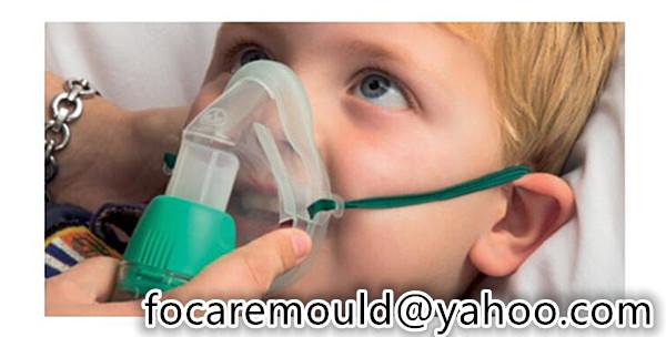 Mascarilla pediatrica en aerosol 2k