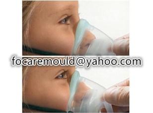 mascara nebulizadora pediatrica de dos componentes