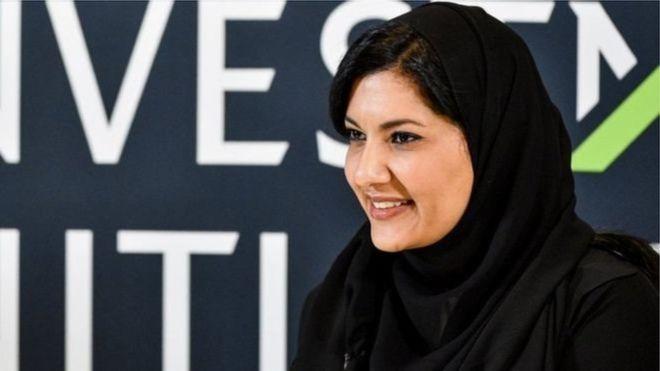প্রিন্সেস রিমা বিনতে বান্দার আল সৌদ: সৌদি আরবের ইতিহাসে প্রথম মহিলা রাষ্ট্রদূত যে নারী
