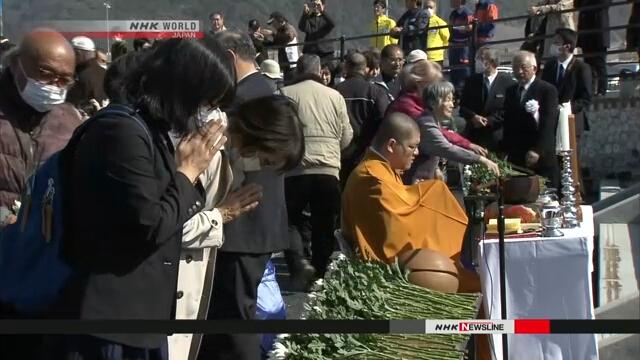 জাপানে ২০১১ সালের মহা-ভূমিকম্প ও সুনামি'তে নিহতদের স্মরণ
