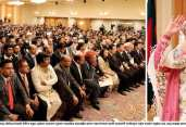 জাপানে বাংলাদেশীদের আরো বেশি কর্মসংস্থানের সুযোগ বাড়ানোর দাবি