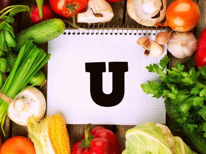Витамин U – польза S-метилметионина