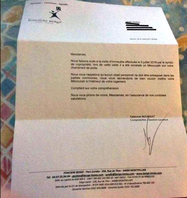 https://i0.wp.com/dossier.universtorah.com/DOSSIER2/act1965-mezouza-lettre-1.jpg