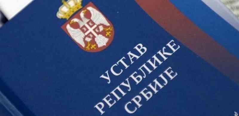 Измене Устава су пут ка контролисаним судијама од стране интересних група