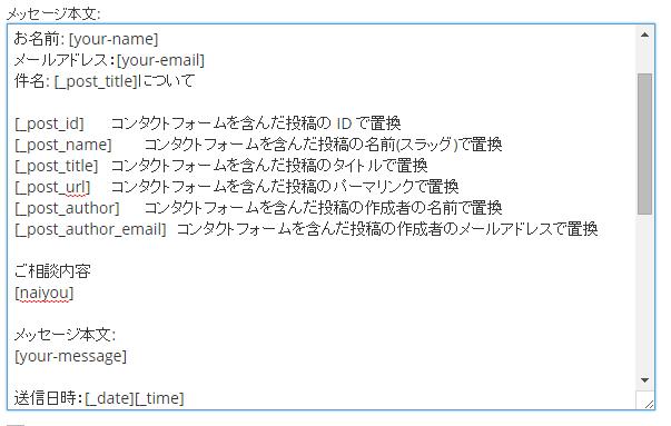 20150312-02