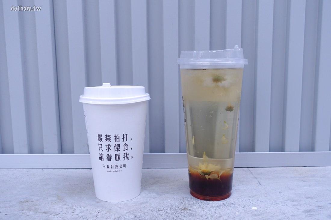 中山站手搖店 茶飲|不要對我尖叫,日常茶間,透過品茶享受美好的緩慢時光
