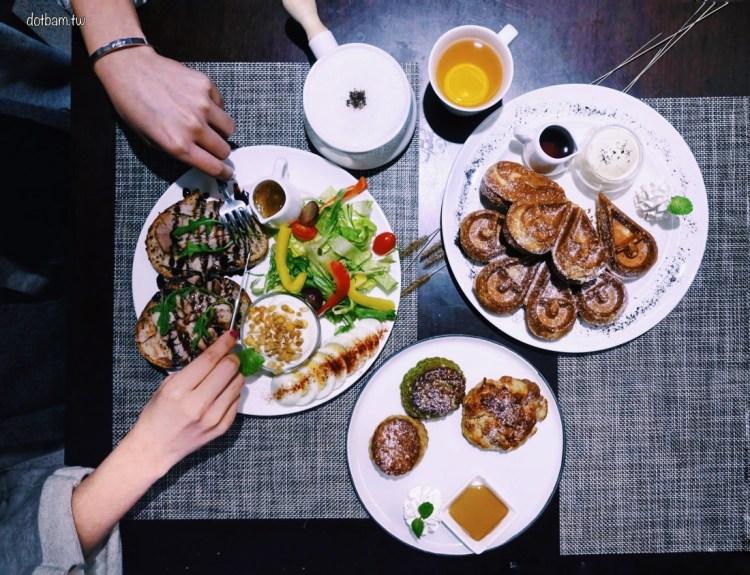 民生社區下午茶|山山來茶 好吃的現做茶蜜鬆餅、悄悄好食司康來這就吃得到