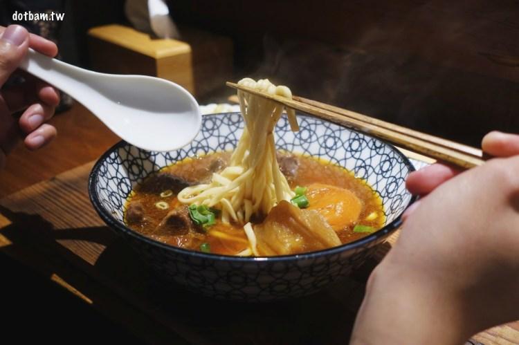 捷運府中站台灣小吃|門前隱味,每日限量預約制巷弄美食,記憶中的牛肉麵