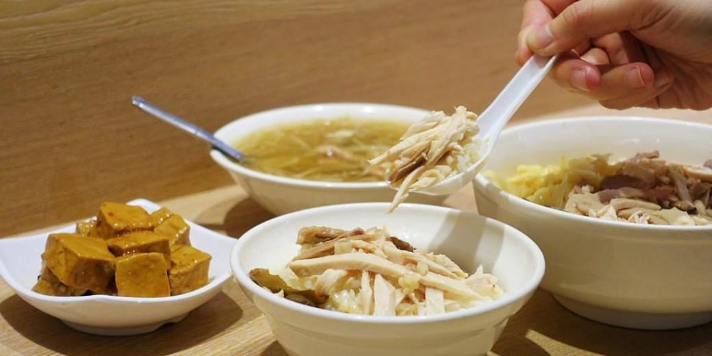 信義區台灣小吃 肉伯火雞肉飯,CNN推薦必吃台南美食,捷運台北101/世貿站