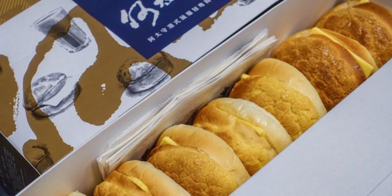 台大公館美食推薦 何太守港式菠蘿包專賣店,比好好味還好吃的菠蘿油