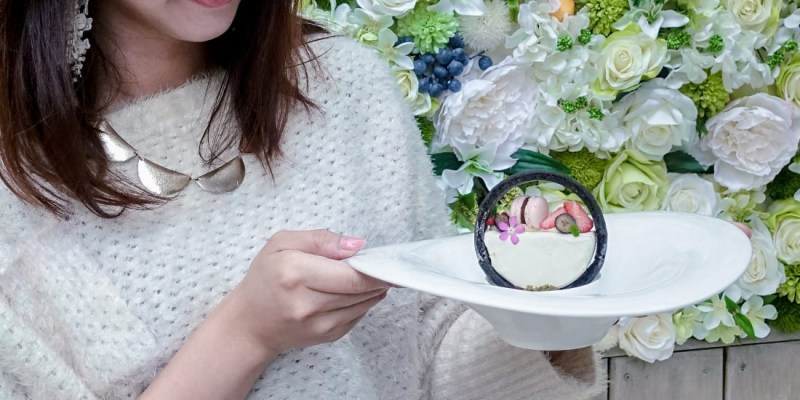 捷運中山站巷弄美食 春日甜Bistro Café,食尚玩家推薦忍痛割愛口袋名單