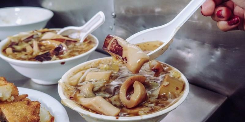 板橋在地排隊美食推薦|黃石市場高記生炒魷魚,銅板價格小吃