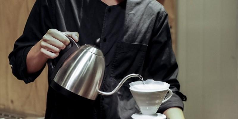 台北手沖咖啡教學推薦|零基礎、簡單易上手,在家也能沖出好咖啡