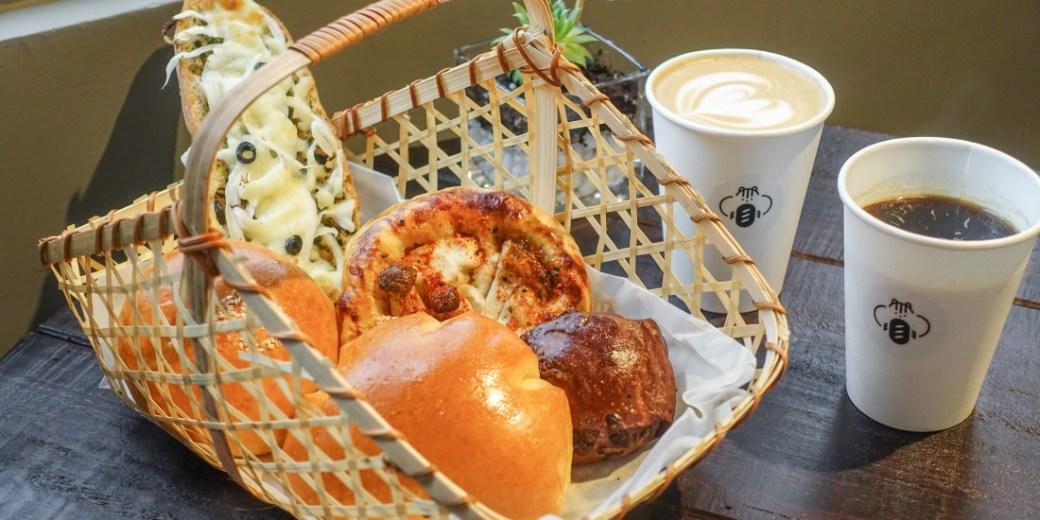 板橋江子翠站美食推薦|Flourish Bakery花咲,可愛花栗鼠現做手作麵包