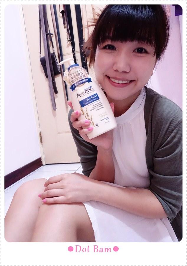 (體驗)保養|Aveeno艾惟諾燕麥高效舒緩保濕乳,敏弱肌也可以使用的超保濕乳液,美國皮膚科醫師強力推薦!