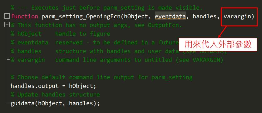 【MATLAB】多重視窗程式的資料交換   夏恩的程式筆記 - 點部落