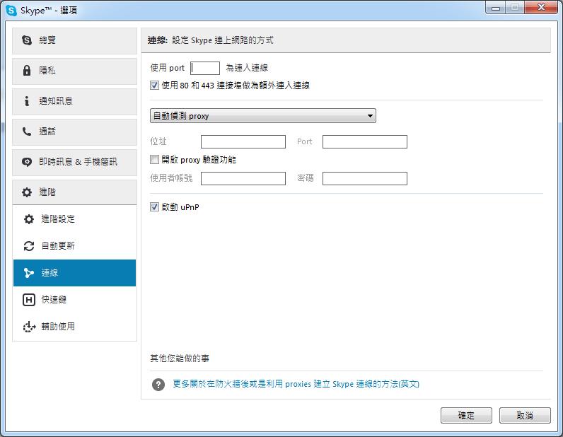 [ASP.NET] [IIS] 程序無法存取檔案,因為檔案正由另一個程序使用。(發生例外狀況於HRESULT:0x80070020) | Notes - 點部落