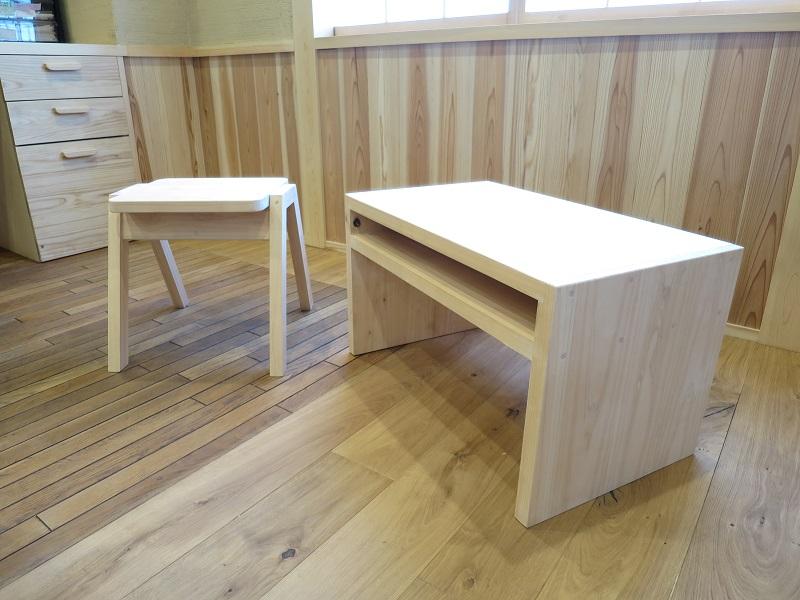 わざわ座家具 いすとテーブル