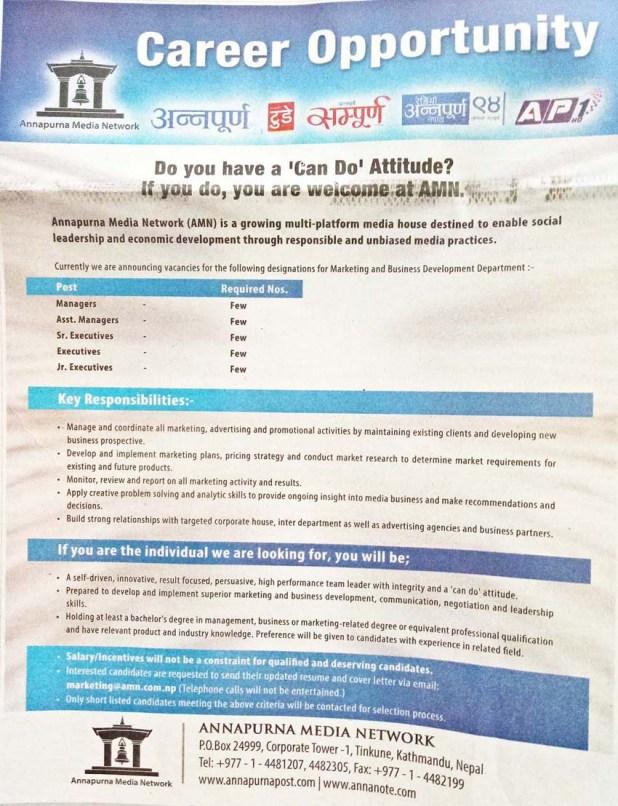 Annapurna Media Network Vacancy