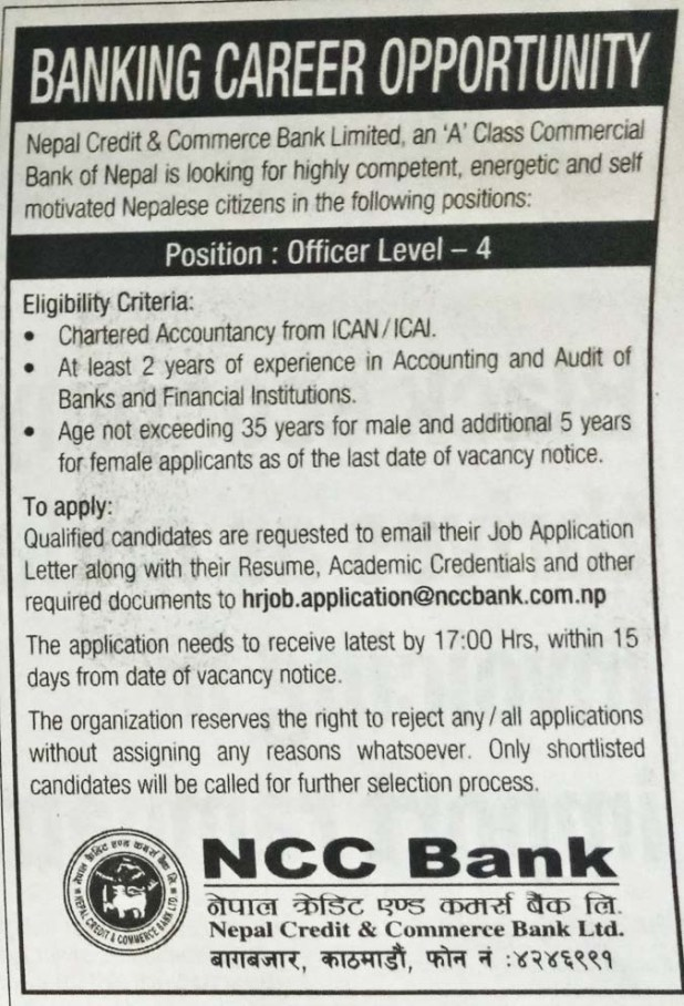 Nepal Credit and Commerce Bank Vacancy