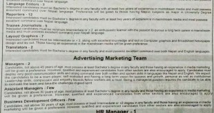 vacancy in Nepali National Daily Broadsheet Newspaper Archives