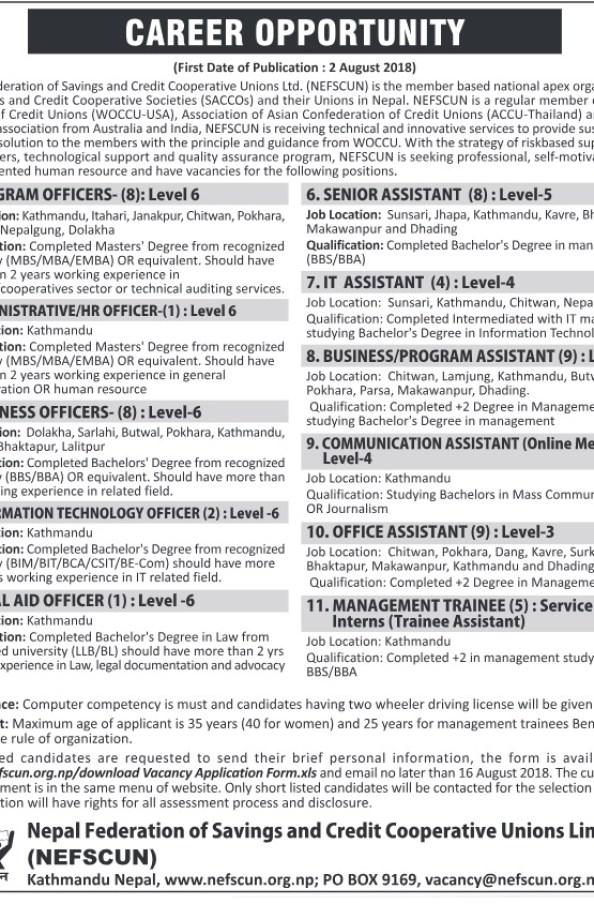 Cooperative union vacancy