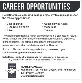 Hotel Sambala vacancy 2075