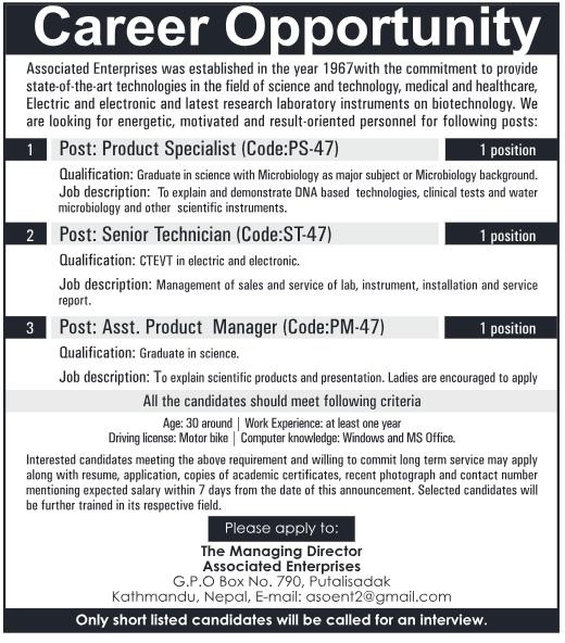 Associated Enterprises Vacancy 2018