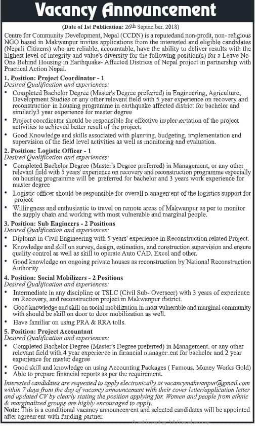 Centre-for-Community-Development Nepal vacancy