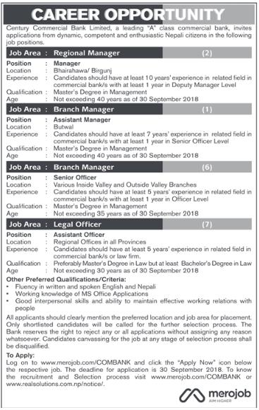 Century Commercial bank Vacancy 2018