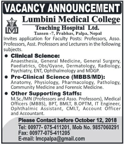 Lumbini Medical College Vacancy 2018