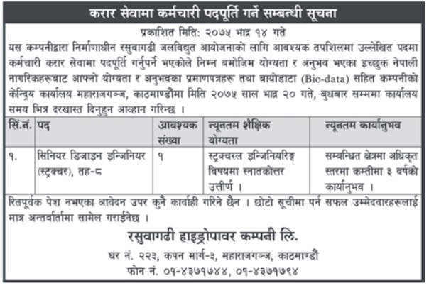 Rasuwagadi Hydropower Vacancy for Engineer