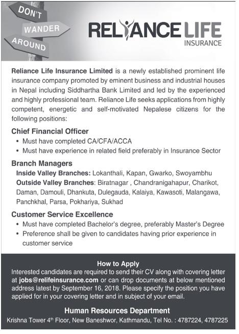 Reliance Life Insurance Vacancy 2075