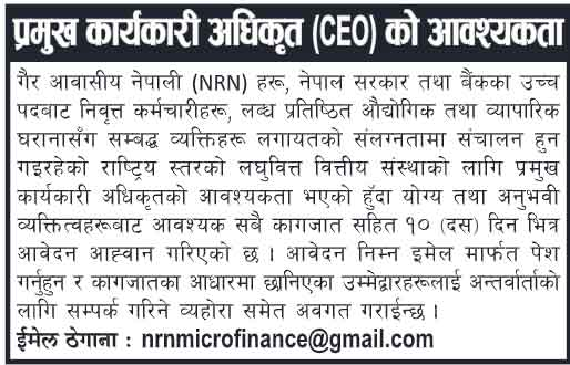 CEO-Vacancy-in-NRN-2018